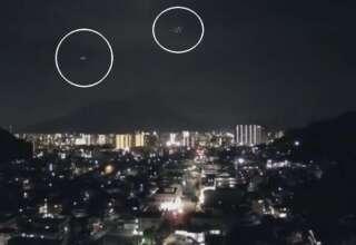 ovni sakurajima 320x220 - Alerta OVNI en Japón: Misteriosos objetos sobrevuelan el volcán Sakurajima