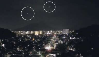 ovni sakurajima 384x220 - Alerta OVNI en Japón: Misteriosos objetos sobrevuelan el volcán Sakurajima