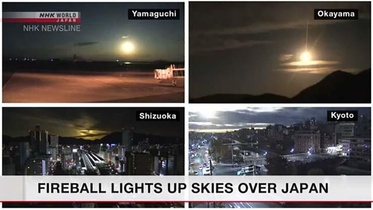 misterioso objeto japon - Un misterioso objeto cae sobre Japón y convierte la noche en día