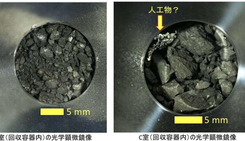 objeto extraterrestre ryugu 850x491 - La agencia espacial japonesa encuentra un objeto extraterrestre entre las muestras del asteroide Ryugu