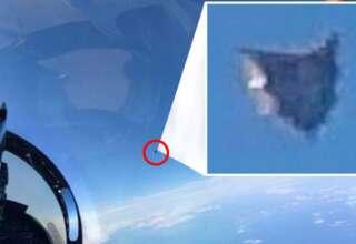 ovni extraterrestre atlantico 320x220 - Una foto filtrada del Departamento de Defensa de EE.UU. muestra un OVNI de origen extraterrestre sobre el Atlántico