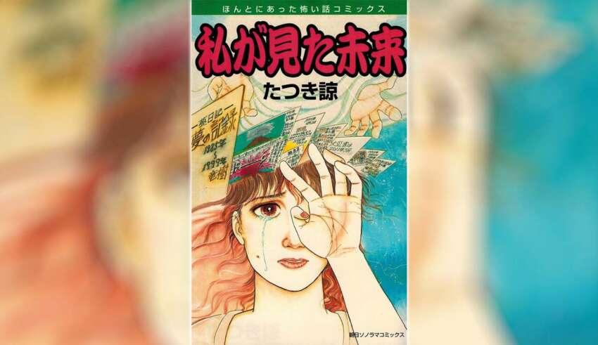 manga suenos profeticos 850x491 - Una dibujante de manga escribió en 1999 un libro con 15 sueños proféticos, y ya se han cumplido 12