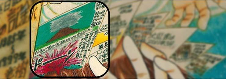 manga suenos - Una dibujante de manga escribió en 1999 un libro con 15 sueños proféticos, y ya se han cumplido 12