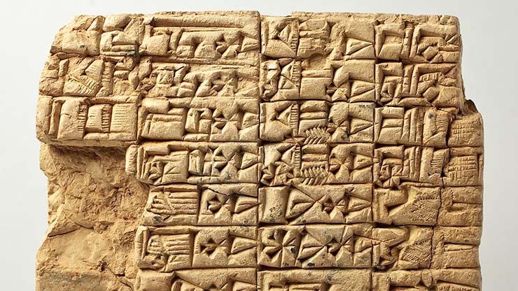 textos biblicos antiguos extraterrestres - Textos bíblicos antiguos demuestran que los extraterrestres crearon a la humanidad