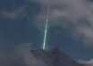 ovni volcan indonesia 104x74 - Cámara de seguridad graba el momento en el que un OVNI cae sobre el volcán más activo de Indonesia